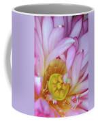 Flower Center Coffee Mug