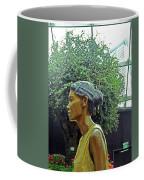 Flower Dome 33 Coffee Mug