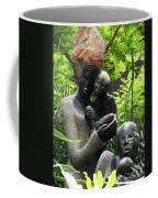 Flower Dome 36 Coffee Mug