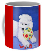 Fluffy's Portrait Coffee Mug