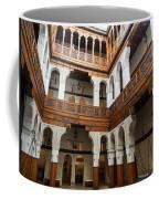 Fondouk El-nejjarine Built Coffee Mug