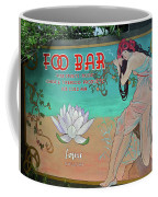 Foo Bar Artwork Coffee Mug