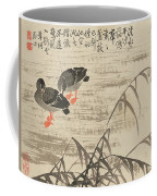 Foraging In The Wild Goose River Coffee Mug