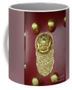Forbidden City Door Coffee Mug
