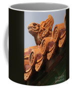 Forbidden City Guardian Coffee Mug
