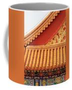 Rooftop Splendor Coffee Mug