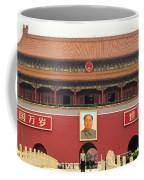Forbidden City Southern Gate Coffee Mug