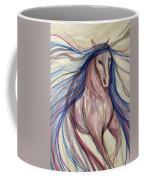 Forward Motion Coffee Mug