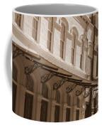 Four Corners In New Orleans Coffee Mug