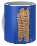 Fragment Of Hippocratic Oath, 3rd Coffee Mug