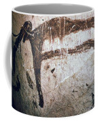 France: Mammoth Art Coffee Mug