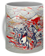 Freedom On The Open Range Coffee Mug