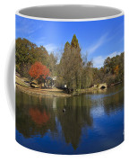Freedom Park Bridge And Lake In Charlotte Coffee Mug