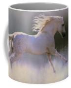Frosty Turnout Coffee Mug