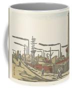 Fukagawa Bedrijventerrein  Maekawa Senpan  1945 Coffee Mug