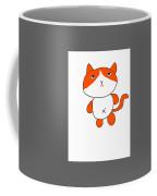 Futenyan Coffee Mug