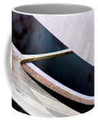 Future Coffee Mug