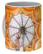 Galeries Lafayette Inside 4 Art Coffee Mug