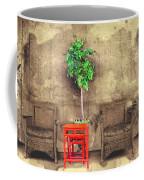 Garden View Series 37 Coffee Mug