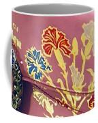 Gardenpurse Coffee Mug