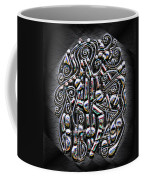 Gate To Mystery Coffee Mug