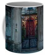 Gates Of Charleston Sc Coffee Mug