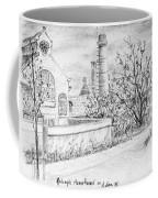 Gedempt Hamerkanaal Coffee Mug