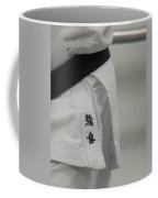 Gi Coffee Mug