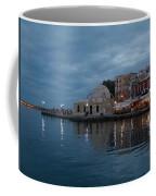 Giali Tzamissi  Coffee Mug
