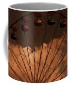 Giant Wheel Coffee Mug