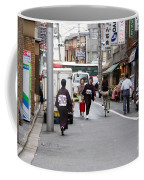 Gion District Street Scene Kyoto Japan Coffee Mug
