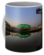 Clyde Civil Twilight  Coffee Mug