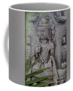 God Shiva Coffee Mug