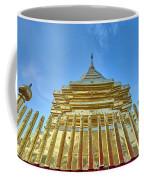 Golden Temple Coffee Mug