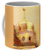 Golden Turret Coffee Mug