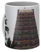Gopuram Coffee Mug
