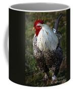 Got To Give Up Corn Coffee Mug