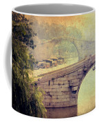 Grand Canal Bridge Suzhou Coffee Mug