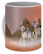 Great Pyramids And Nobility Coffee Mug
