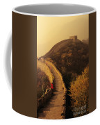 Great Wall In The Mist Coffee Mug