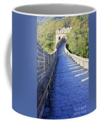 Great Wall Pathway Coffee Mug