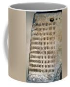 Greece: Jury Duty Coffee Mug