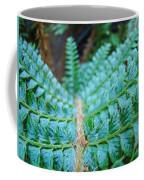 Green Nature Forest Fern Art Print Baslee Troutman  Coffee Mug