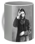 Grigori Efimovich Rasputin Coffee Mug