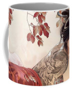 Grs Ultra Coffee Mug