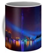 Guangzhou Tv Tower 1 Coffee Mug