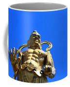 Guarding The Temple Coffee Mug