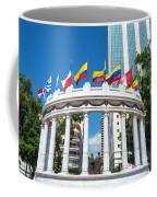 Guayaquil Rotonda Coffee Mug