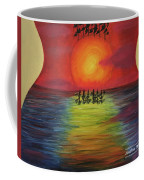 Guitar Suset Coffee Mug