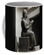 Gula, Mesopotamian Goddess Of Healing Coffee Mug